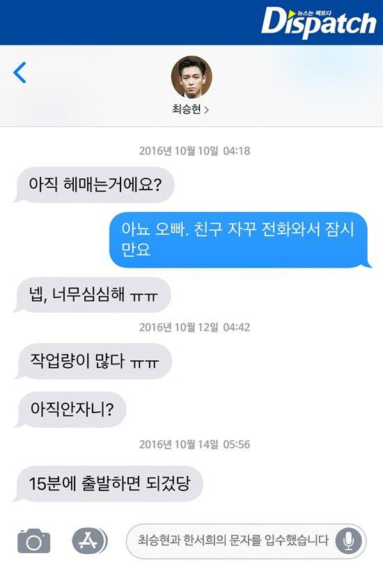 Dispatch và trái bom tiếp theo: YG đã che đậy bê bối cần sa của T.O.P như thế nào để Big Bang có màn comeback bùng nổ 3 năm trước? - Hình 4