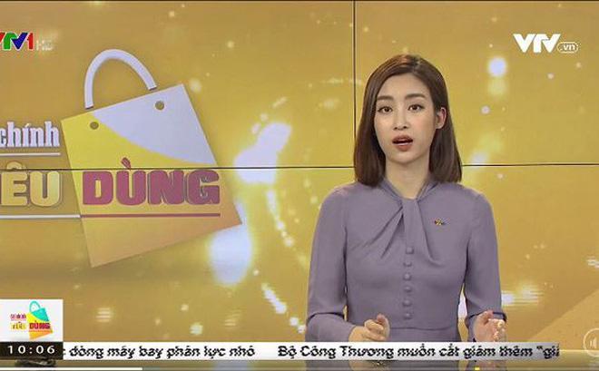 Đỗ Mỹ Linh bị nhà đài nhắc nhở vì trang phục hoành tráng khi dẫn sóng VTV - Hình 2