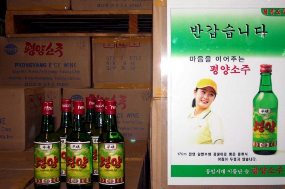 Soju Bình Nhưỡng : Quốc tửu phản ánh trái tim ngây thơ, hồn hậu của người Triều Tiên - Hình 1