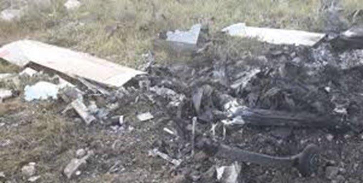 Tin nóng : Iran bắn hạ máy bay Mỹ - Hình 2