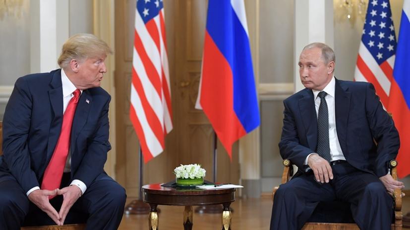 Tổng thống Mỹ tuyên bố sẽ gặp người đồng cấp Nga tại Osaka (Nhật Bản) - Hình 1