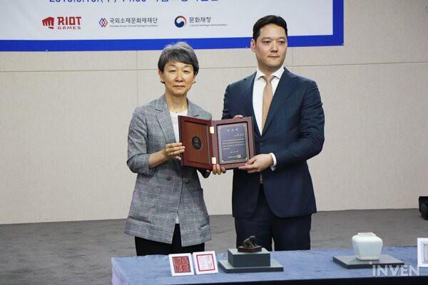 LMHT: Mạnh tay 93 tỷ, Riot Games giúp Hàn Quốc lấy lại hai bảo vật quốc gia - Hình 3