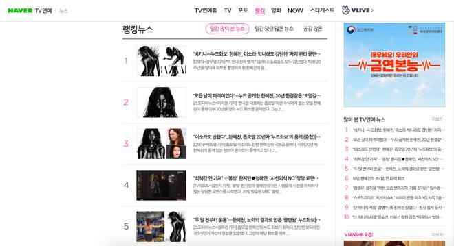 Mỹ nhân Hàn thầu cả top 4 tin hot nhất xứ Hàn với màn bôi đen, nuy 100% khoe hình thể siêu phẩm - Hình 13