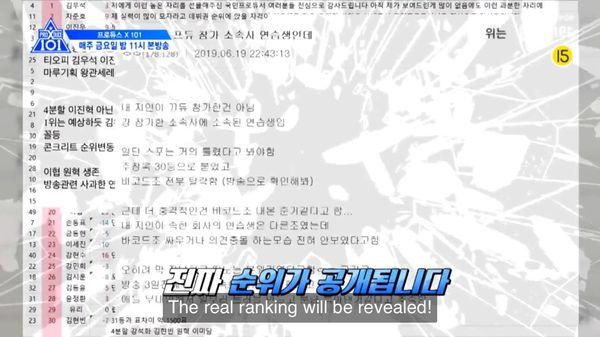 Produce X 101 tập 8: Kim Yo Han bị loạt khỏi top 4, Kim Woo Seok cạnh tranh với Kim Min Kyu - Hình 1