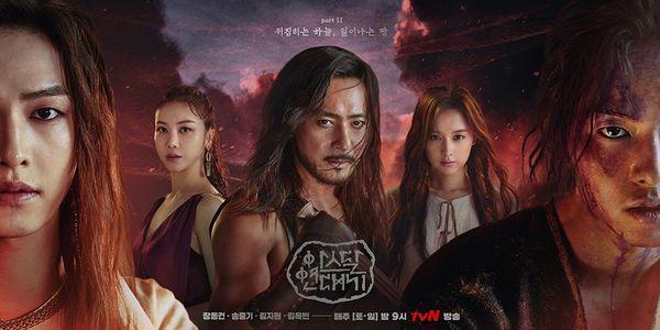 Arthdal Chronicles sắp chiếu phần 2, phiên bản diễm tình của Song Joong Ki sẽ gây sốc cho Kim Ji Won - Hình 1
