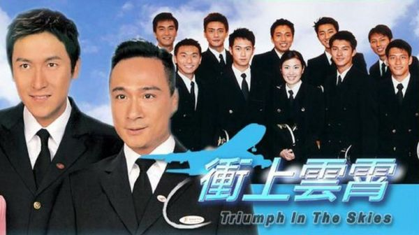 Những hội nam thanh, nữ tú nổi tiếng nhất trên màn ảnh nhỏ TVB - Hình 2