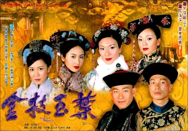 Những hội nam thanh, nữ tú nổi tiếng nhất trên màn ảnh nhỏ TVB - Hình 3