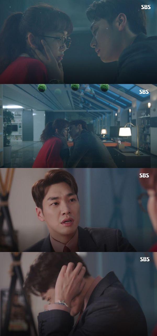 7 phân cảnh trong những bộ phim Hàn Quốc sau sẽ khiến tim bạn rung rinh! - Hình 6