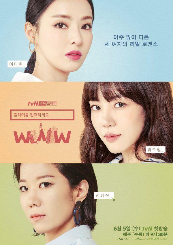 7 phân cảnh trong những bộ phim Hàn Quốc sau sẽ khiến tim bạn rung rinh! - Hình 27