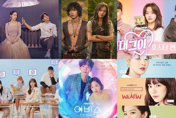 7 phân cảnh trong những bộ phim Hàn Quốc sau sẽ khiến tim bạn rung rinh! - Hình 2