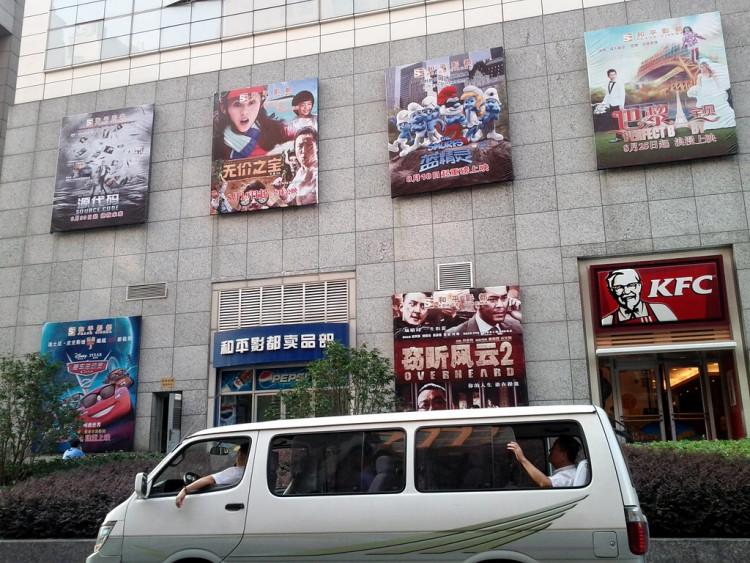 Ế ẩm với game, Tencent chuyển sang làm phim, giấc mộng thành trùm phim châu Á? - Hình 2