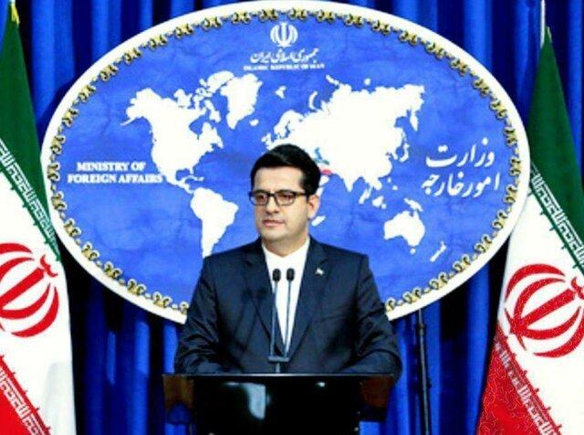 Iran tố Mỹ tung chiêu võ mồm - Hình 2