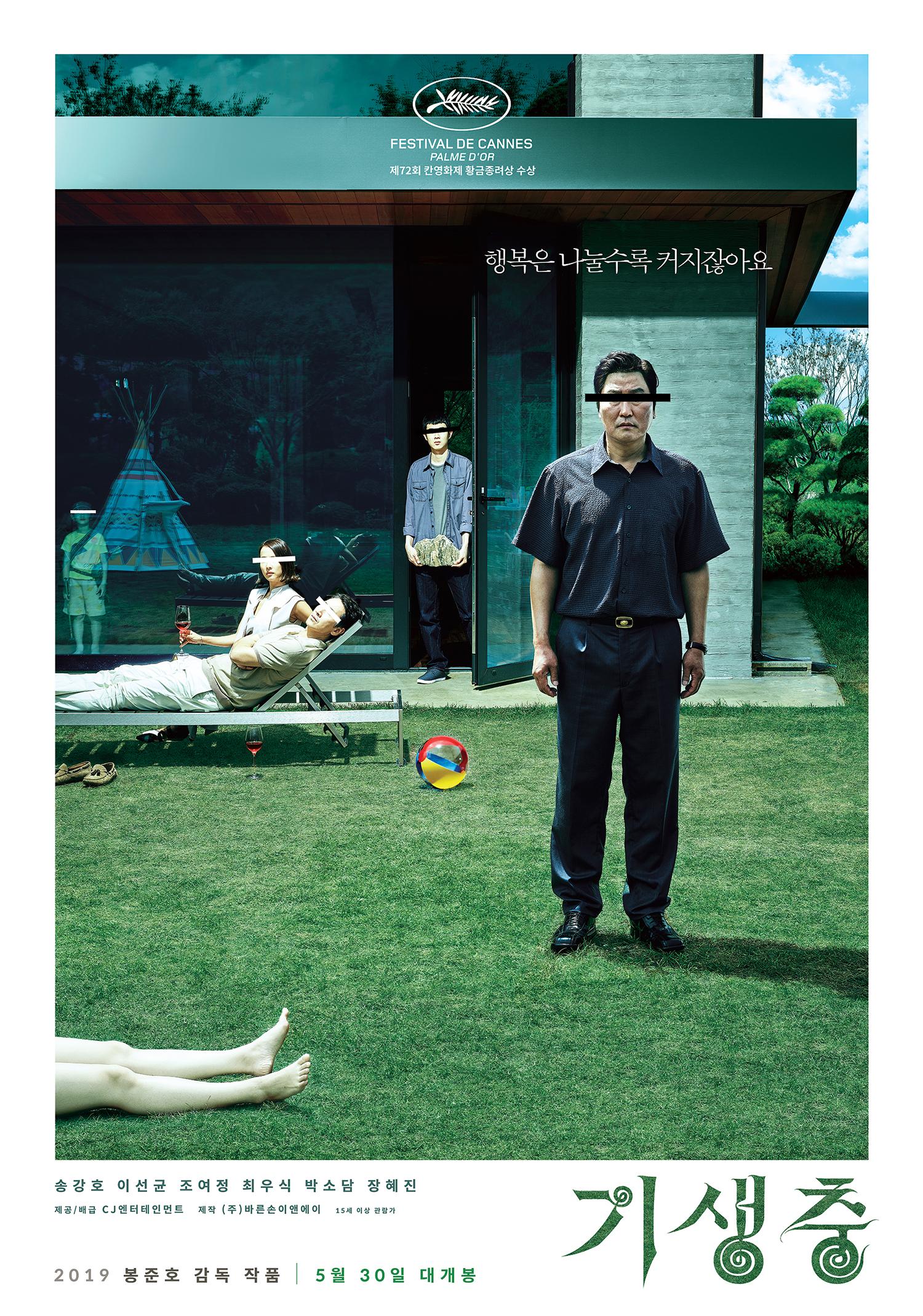 'Ký sinh trùng': Khi những con bọ của xã hội ngọ nguậy và tấm mặt nạ giàu - nghèo đáng báo động ở Hàn Quốc - Hình 1