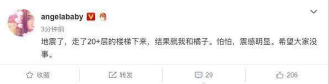 Nhân viên ekip tiết lộ Huỳnh Hiểu Minh - Angela Baby không dám thông báo ly hôn vì lo sợ 1 vấn đề này? - Hình 4