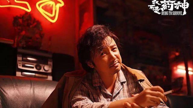 Phim Dying to Survive của Trung Quốc bị trao giải Gạt tàn bẩn - Hình 1