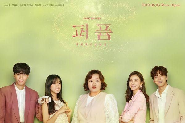 Cặp đôi điều tra 2 đạt kỷ lục mới - Rating phim Abyss của Park Bo Young và trai đẹp Ahn Hyo Seop giảm xuống mức thấp nhất trước tập cuối - Hình 4