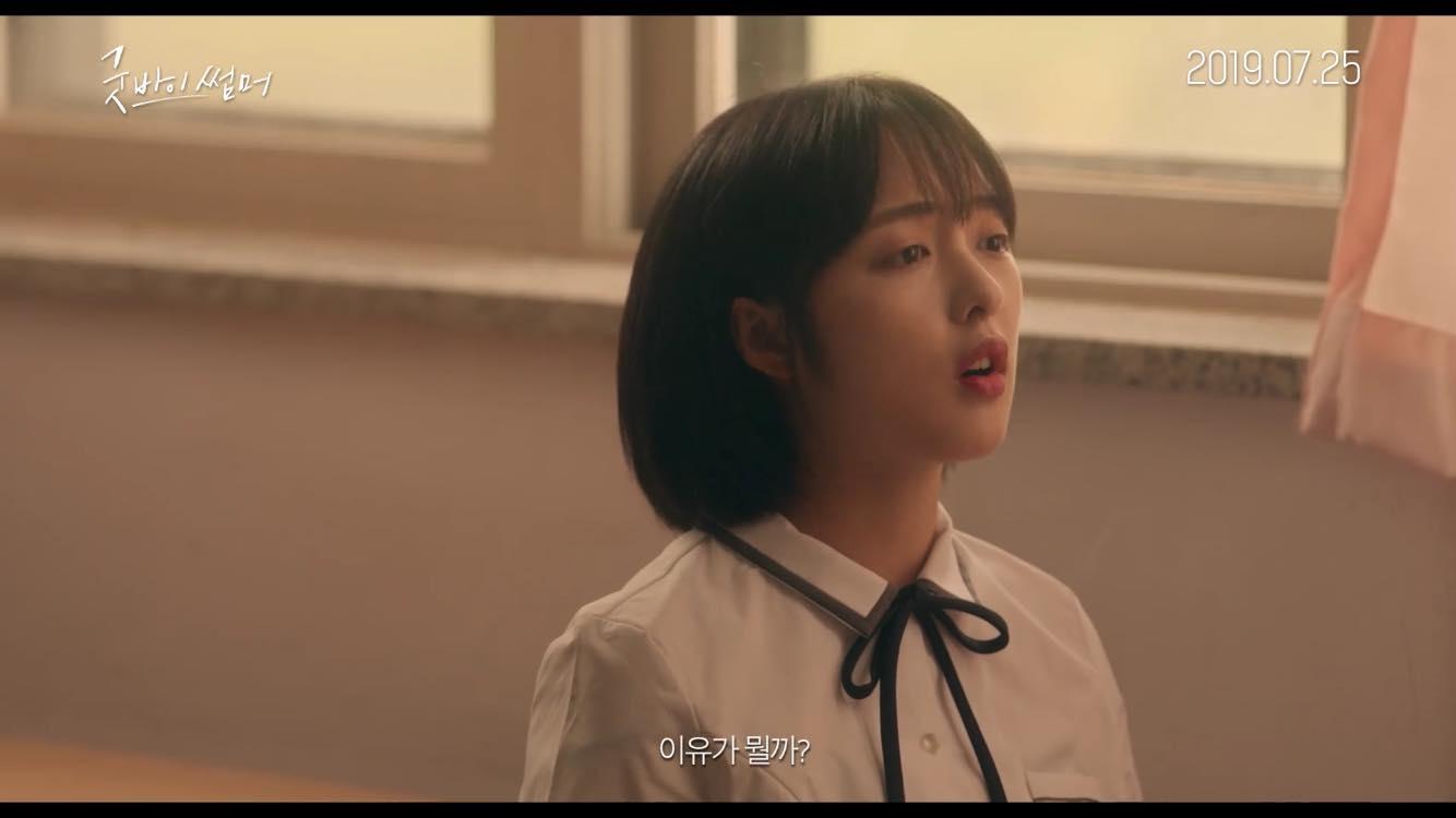 Chán làm tướng quân bất bại, ONE trở lại với vai chính trong phim tình cảm thanh xuân đầy xao xuyến, kết đôi cùng Kim Bo Ra - Hình 20