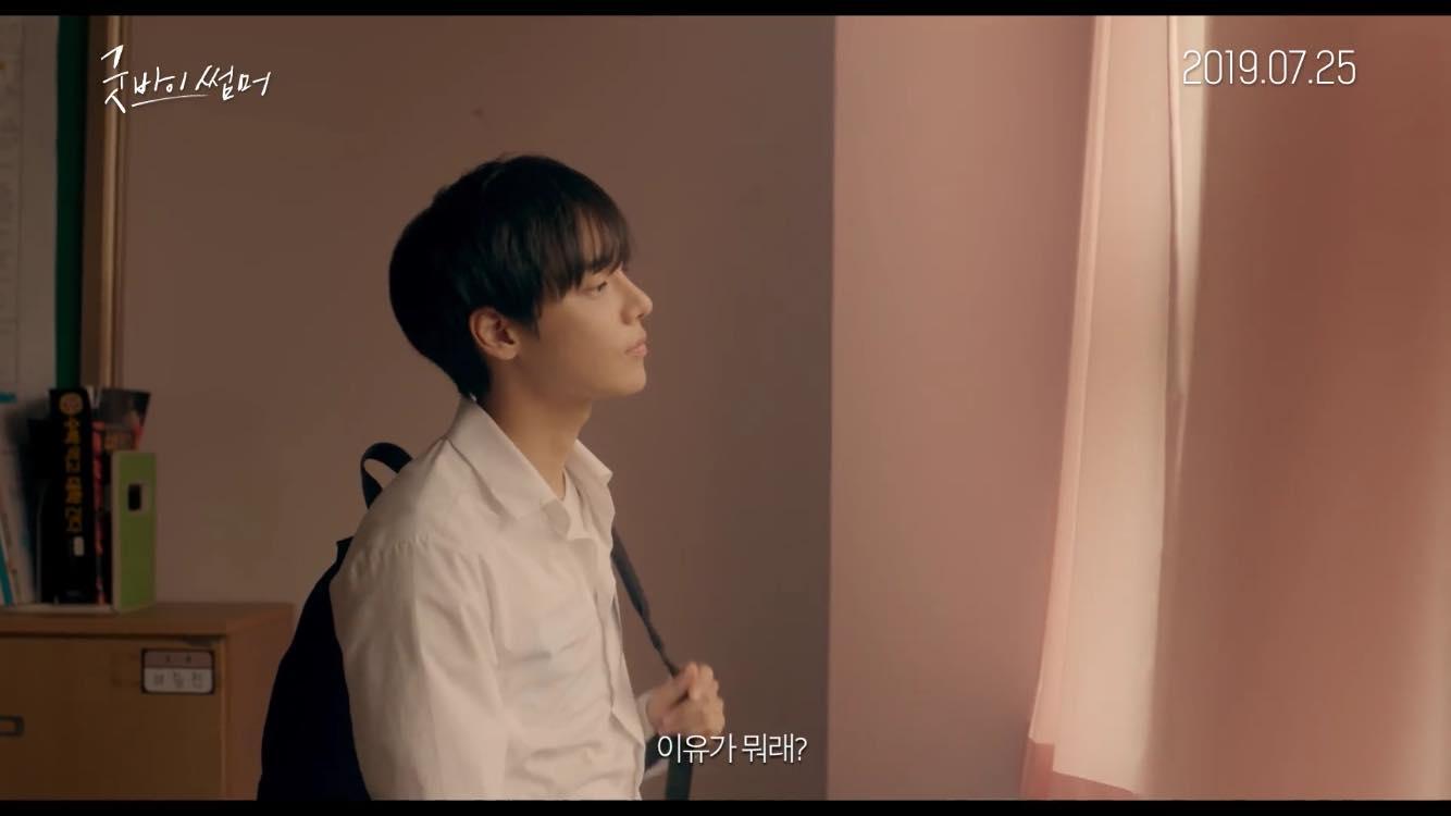 Chán làm tướng quân bất bại, ONE trở lại với vai chính trong phim tình cảm thanh xuân đầy xao xuyến, kết đôi cùng Kim Bo Ra - Hình 15
