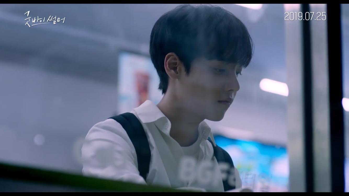 Chán làm tướng quân bất bại, ONE trở lại với vai chính trong phim tình cảm thanh xuân đầy xao xuyến, kết đôi cùng Kim Bo Ra - Hình 18