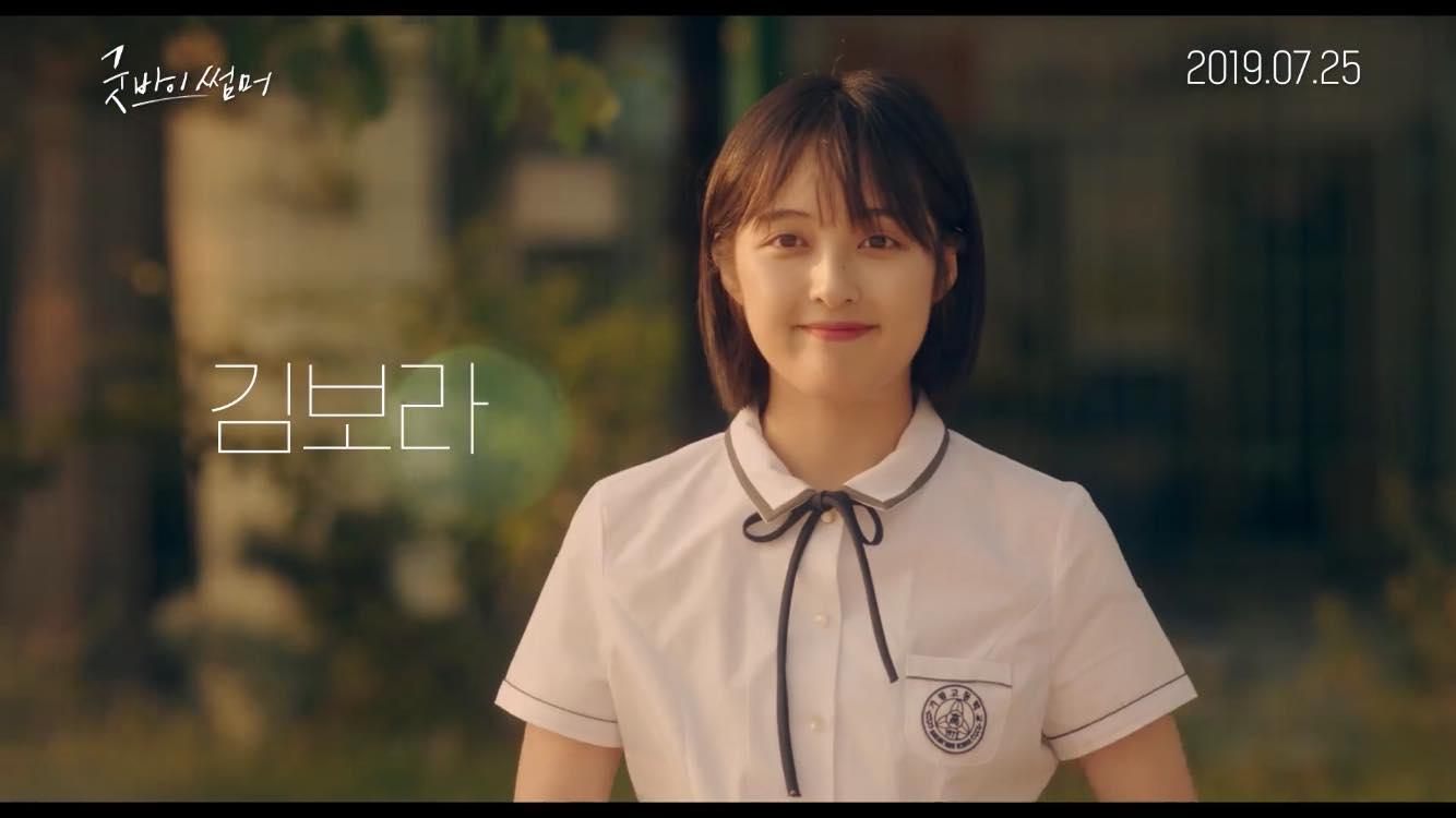Chán làm tướng quân bất bại, ONE trở lại với vai chính trong phim tình cảm thanh xuân đầy xao xuyến, kết đôi cùng Kim Bo Ra - Hình 3