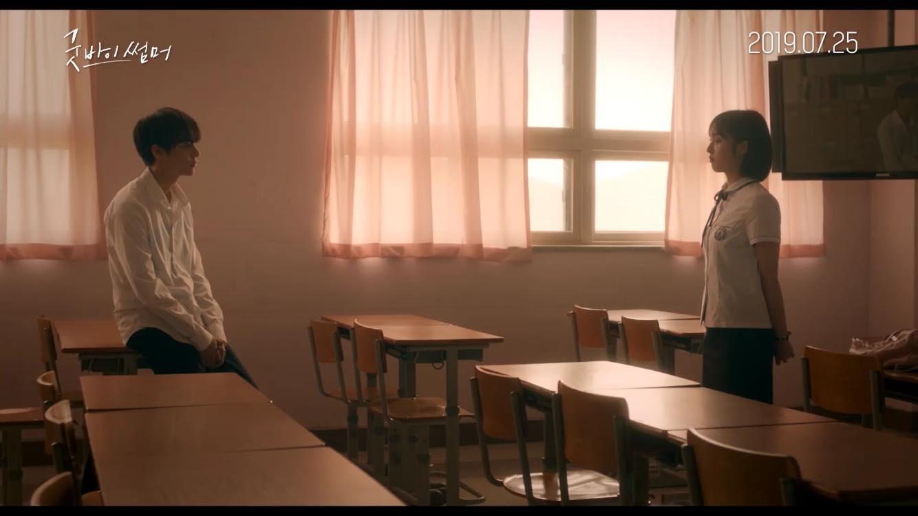 Chán làm tướng quân bất bại, ONE trở lại với vai chính trong phim tình cảm thanh xuân đầy xao xuyến, kết đôi cùng Kim Bo Ra - Hình 26