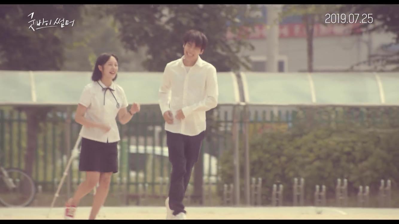 Chán làm tướng quân bất bại, ONE trở lại với vai chính trong phim tình cảm thanh xuân đầy xao xuyến, kết đôi cùng Kim Bo Ra - Hình 32