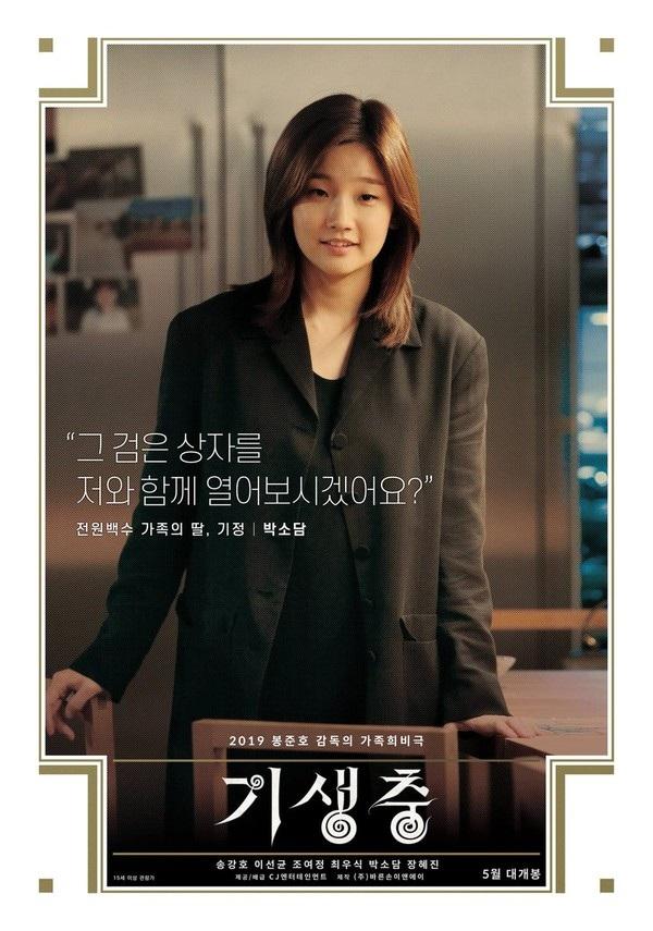Dàn diễn viên siêu phẩm Ký sinh trùng: Phó chủ tịch Park Seo Joon đổi nghề làm gia sư - Hình 7