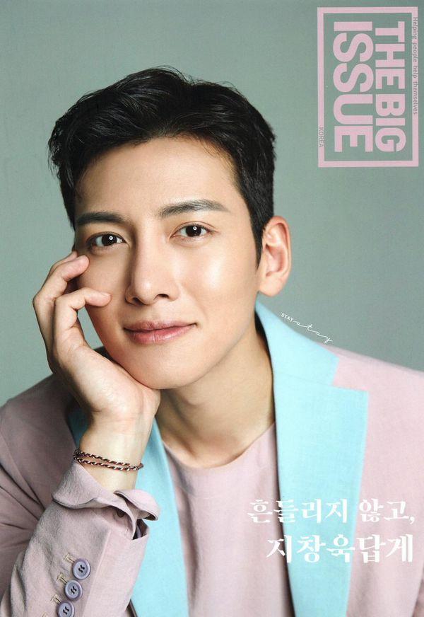 Ji Chang Wook: Muốn trở thành ai đó khi diễn xuất - Hình 1