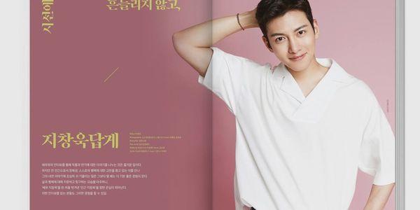 Ji Chang Wook: Muốn trở thành ai đó khi diễn xuất - Hình 2