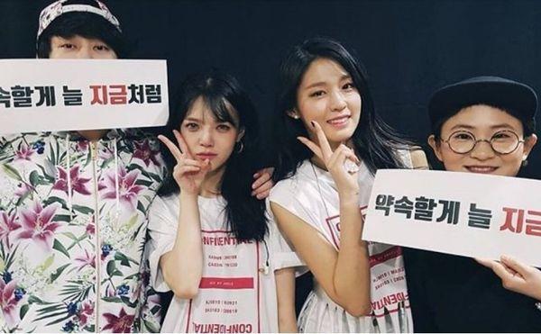 Những tình bạn khác giới đáng yêu trong ngành giải trí Hàn Quốc - Hình 12