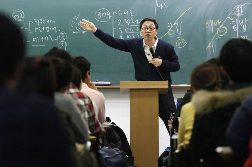 Ám ảnh với việc bị sa thải, người trẻ Hàn chỉ cần công việc nhàn hạ - Hình 1