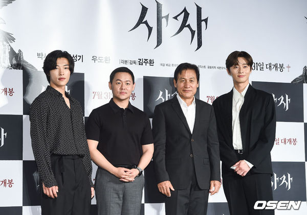 Park Seo Joon đẹp trai, áp đảo Woo Do Hwan tại họp báo phim The Divine Fury - Hình 1