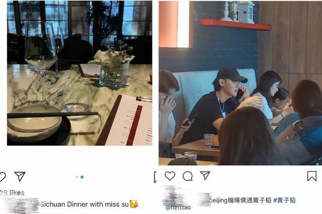 Thêm cặp đôi Hoa - Hàn lộ chuyện tình cảm: Hoàng Tử Thao đang hẹn hò với sao nữ xứ Hàn xinh như hotgirl? - Hình 3