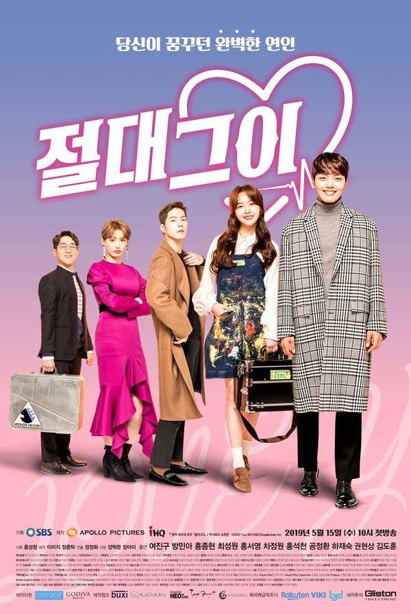 One Spring Night của Han Ji Min tiếp tục đứng thứ 2 - Rating phim Search: WWW giảm mặc dù có cameo là Lee Dong Wook - Hình 4