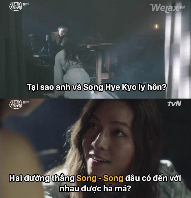 Song Joong Ki và Song Hye Kyo chia tay, cư dân mạng nhao nhao khẳng định: Đã Song - Song thì làm gì có chuyện giao nhau! - Hình 4