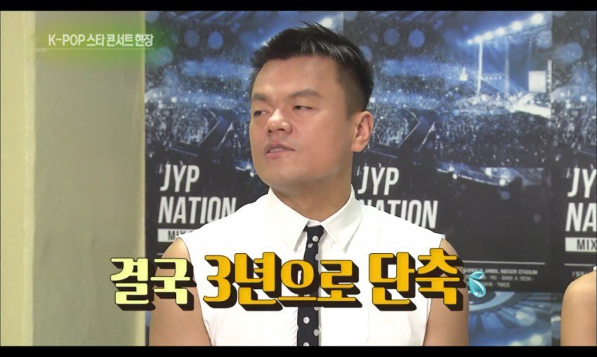 Vô lý như JYP: Gà nhà muốn hẹn hò thì phải lấp đầy 10.000 chỗ trong concert - Hình 6