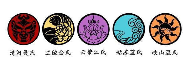 Trần tình lệnh được Nhật báo ca ngợi hết lời: Vẻ đẹp tuyệt vời của Trung Quốc phong - Hình 4