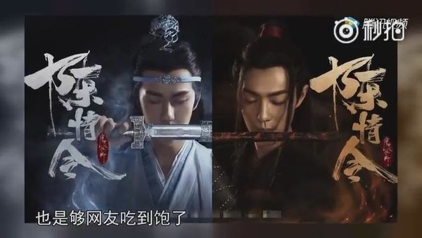 Trần tình lệnh được Nhật báo ca ngợi hết lời: Vẻ đẹp tuyệt vời của Trung Quốc phong - Hình 3