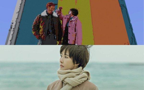 9 nghệ sĩ vừa được Gaon trao chứng nhận bạch kim cho thành thích bán đĩa, download và streaming - Hình 3
