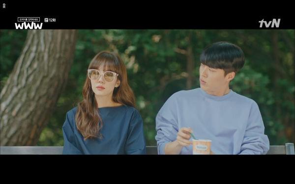 Phim Search: WWW tập 12: Jang Ki Yong và Im Soo Jung chia tay vì xung đột hôn nhân và tình địch? - Hình 13