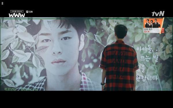 Phim Search: WWW tập 12: Jang Ki Yong và Im Soo Jung chia tay vì xung đột hôn nhân và tình địch? - Hình 22
