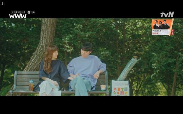 Phim Search: WWW tập 12: Jang Ki Yong và Im Soo Jung chia tay vì xung đột hôn nhân và tình địch? - Hình 15