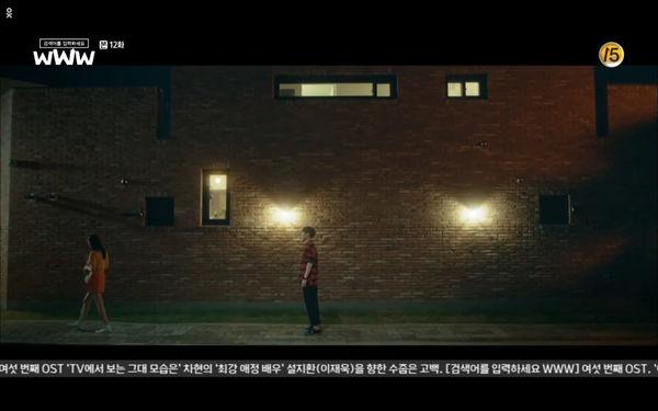 Phim Search: WWW tập 12: Jang Ki Yong và Im Soo Jung chia tay vì xung đột hôn nhân và tình địch? - Hình 33