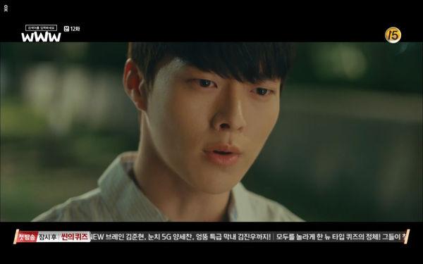 Phim Search: WWW tập 12: Jang Ki Yong và Im Soo Jung chia tay vì xung đột hôn nhân và tình địch? - Hình 53