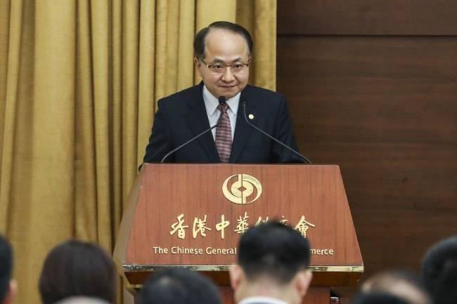 Trung Quốc ủng hộ Đặc khu trưởng Hồng Kông Lâm Trịnh Nguyệt Nga - Hình 1