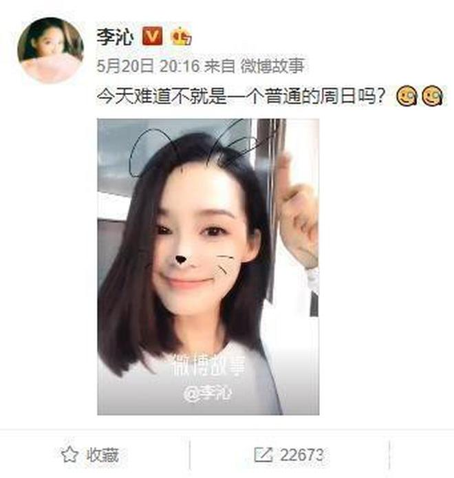 Dàn sao phim đam mỹ siêu hot Trần Tình Lệnh: Nữ phụ xinh xuất sắc lu mờ cả Yoona, 2 nam thần Cbiz được ship lên mây - Hình 14