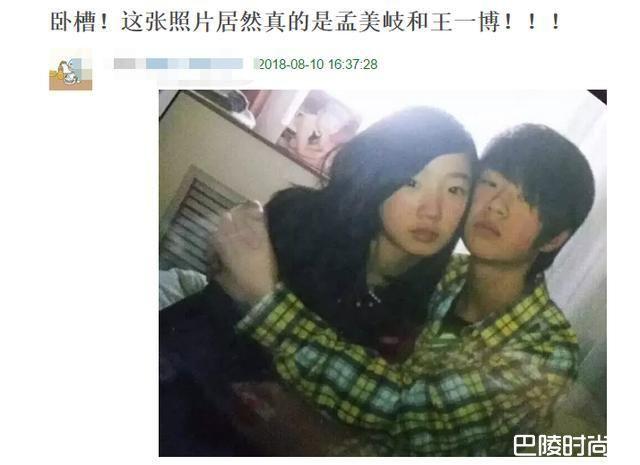 Dàn sao phim đam mỹ siêu hot Trần Tình Lệnh: Nữ phụ xinh xuất sắc lu mờ cả Yoona, 2 nam thần Cbiz được ship lên mây - Hình 26