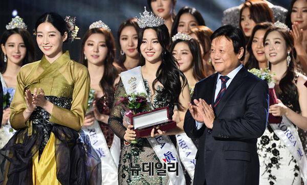 Lộ diện Tân Hoa hậu Hàn Quốc 2019: Xinh như mộng, áp đảo mọi đối thủ - Hình 8