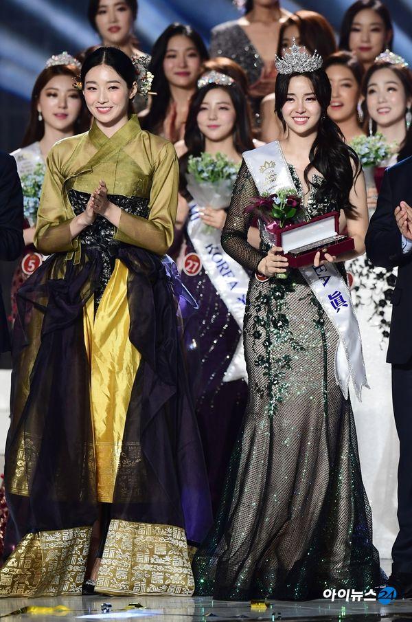 Lộ diện Tân Hoa hậu Hàn Quốc 2019: Xinh như mộng, áp đảo mọi đối thủ - Hình 7