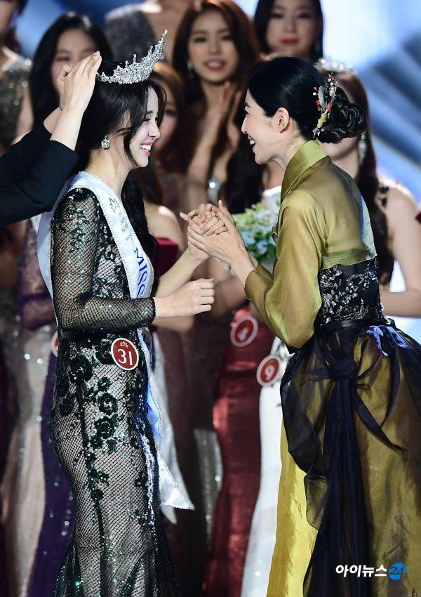 Lộ diện Tân Hoa hậu Hàn Quốc 2019: Xinh như mộng, áp đảo mọi đối thủ - Hình 6